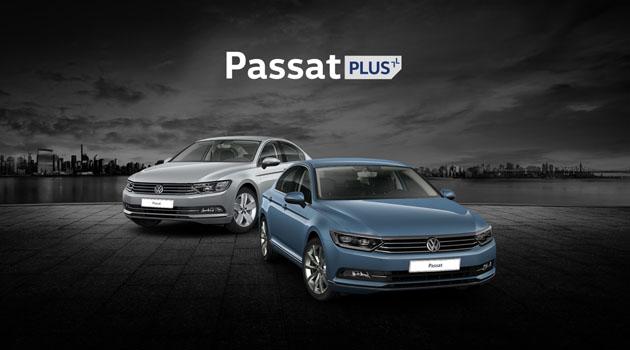 Volkswagen Passat 推出Plus版本,配备升级更豪华!
