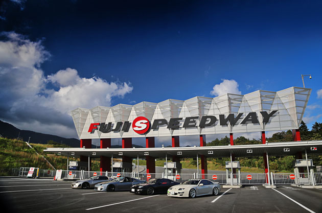 Fuji International Speedway ,LFA诞生在此!