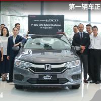 大马 Honda 庆祝交付全东南亚第一辆 City Hybrid i-DCD !