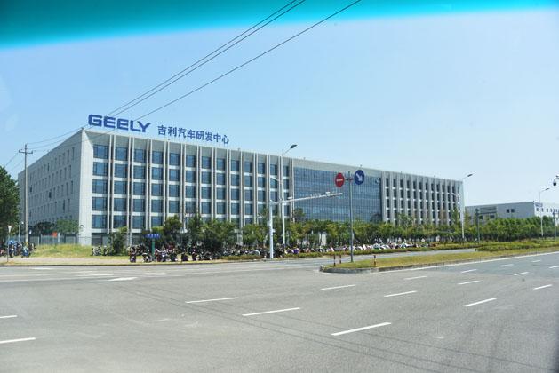 走进 Geely Part 2:吉利杭州湾研发中心!