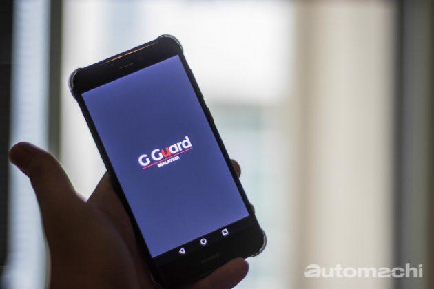 G Guard App 让你用手机就可以为爱车预定保养服务!