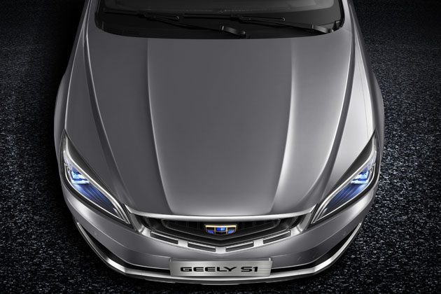 Geely S1 官方图正式公布!新世代的Crossover!