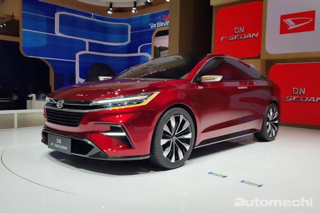 Daihatsu DN F-Sedan Concept 4门轿跑印尼车展帅气登场!