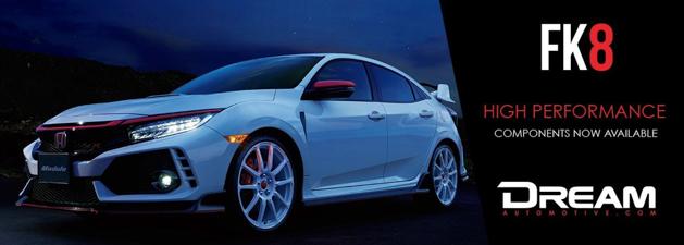 Honda Civic Type R FK8 改装套件出炉,外挂一下就有360hp了!
