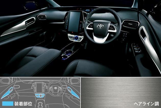 Toyota Prius Prime 将推出 GR Sports 版本!