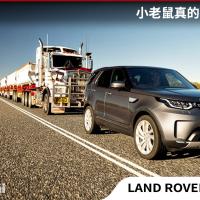 挑战极限! Land Rover Discovery Td6 要拖110吨的货车?!