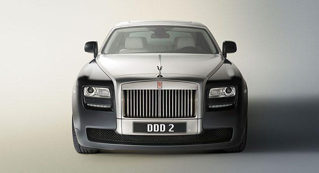Agong 专属的车牌, DDD 2 以 RM 385,000 卖出!