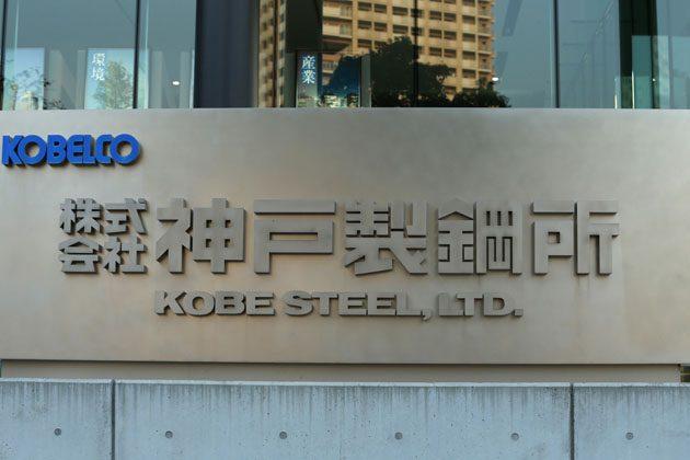 Kobe Steel 造假风波扩大,德国韩国汽车制造厂商也中招!