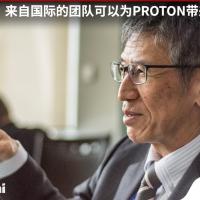 访问PONSB 副主席: Yoshiya Inamori Part 2