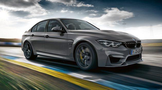 BMW M3 CS 限量登场,最猛爆的3 Series !