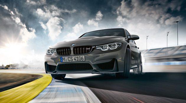 史上最强 M3 ! BMW M3 CS 纽柏林赛道成绩出炉!