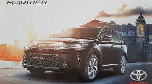 官方引入,小改款 Toyota Harrier 将登陆我国市场!