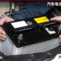 汽车蓄电池 Battery 电量耗尽前有什么征兆?