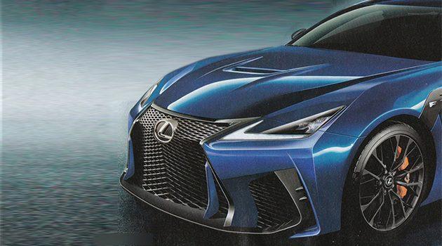 M5 杀手!新一代 Lexus GS F 明年5月登场!