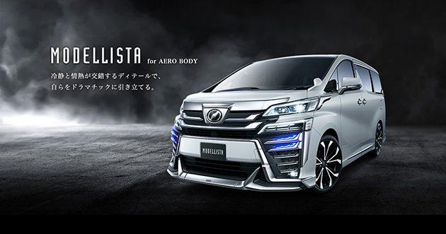 小改款 Toyota Alphard / Vellfire 霸气换装 Modellista 空力套件!