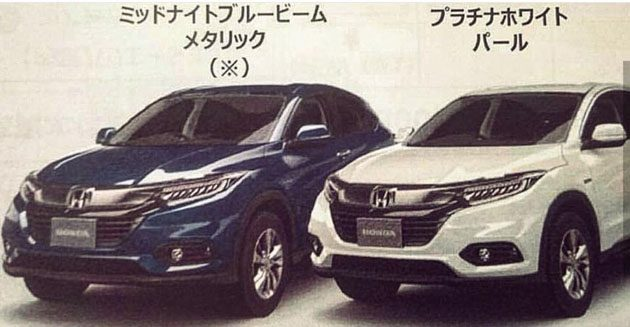 2018 Honda HR-V 造型曝光!有望在2月正式发布!