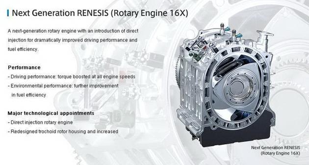 Mazda 转子引擎另类复活,变身电动马达充电器!
