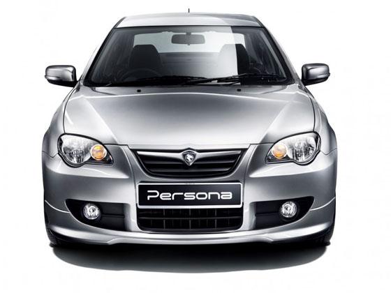 经典车款回顾: Proton Persona CM