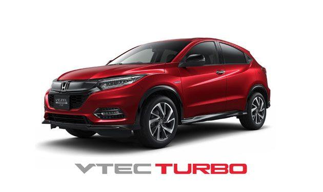 2018 Honda HR-V 将有1.0L涡轮版本?