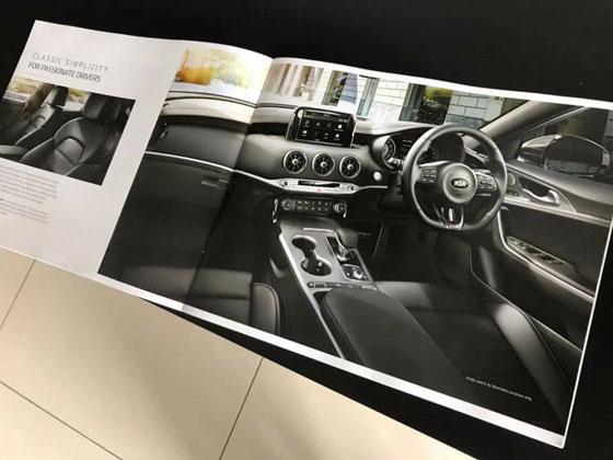 Kia Stinger 大马版宣传册曝光?或新年后发布!
