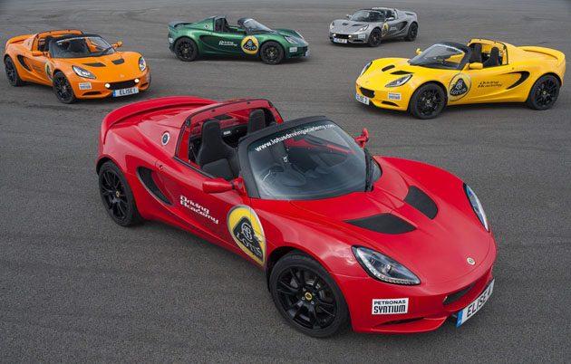 车厂历史: Lotus 和 Proton 的关系你知道吗?