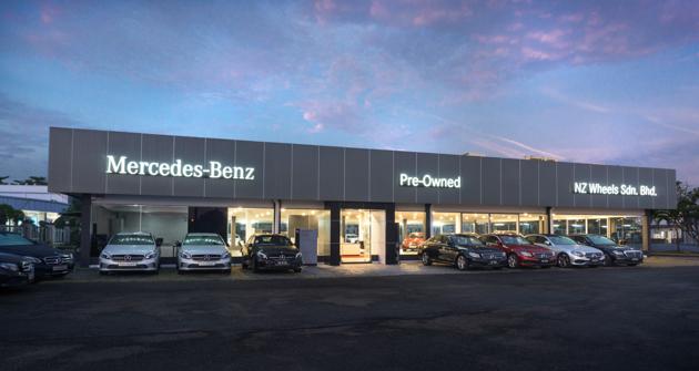 Mercedes-Benz 巴生 3S 展示厅隆重开张!