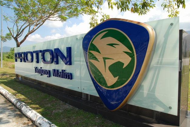 Proton 十年计划出炉,放眼成为东南亚三强!