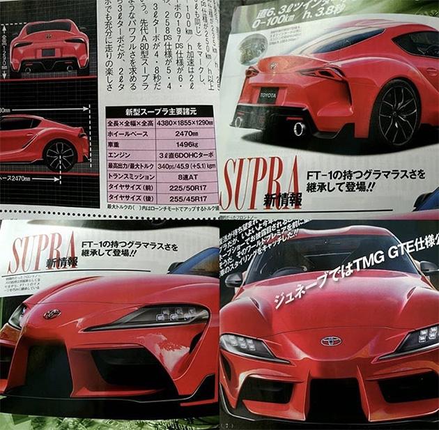 Toyota Supra 规格疑似曝光!3.0L 涡轮最大马力 335hp!