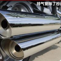 改装摩托排气管( exhaust pipe )真的可以增加动力?