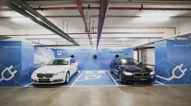 BMW Malaysia 霹雳怡保推出全新 BMW i 充电站!