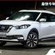 Nissan Malaysia 计划导入 Nissan Kicks !