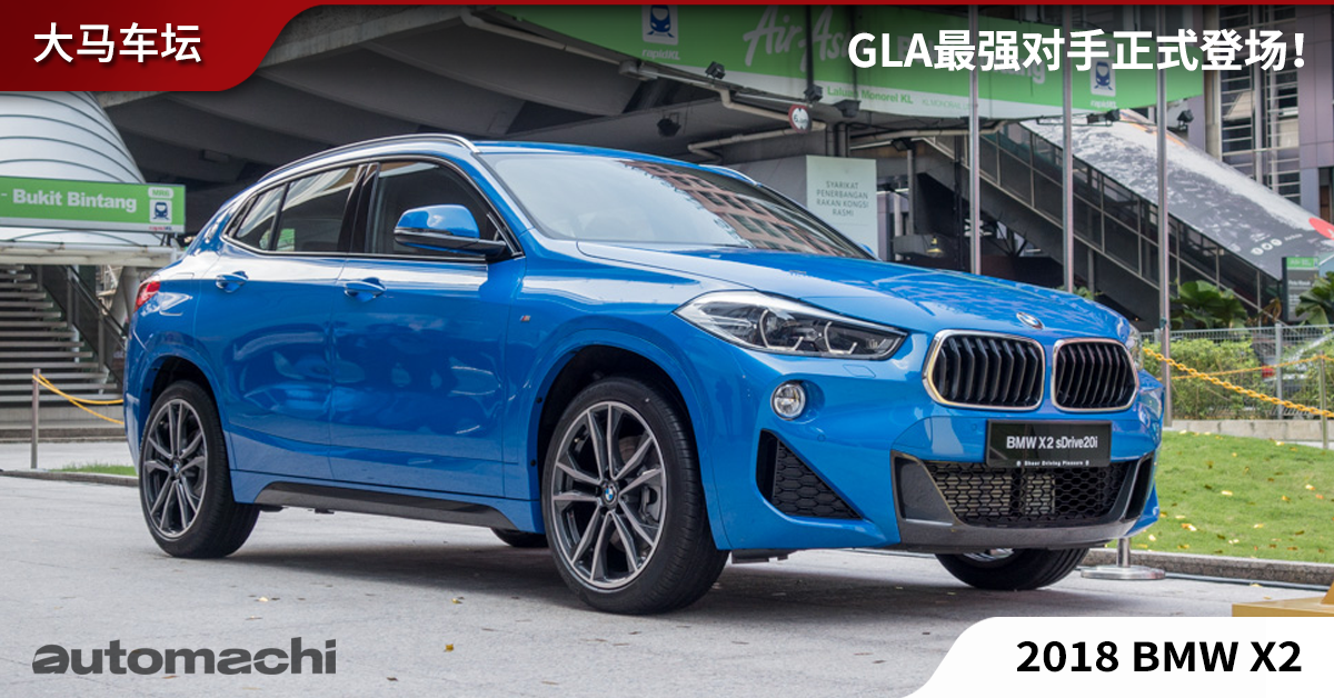 kia picanto vs with Featured Bmw X2 on Honda City Satin Black 036 in addition Kia Picanto 2018 Lo Manejamos Antes De Su Llegada A Mexico besides Mercedes Benz A Class Revealed 009 in addition Loc Features How Fuel Filter Work 01 furthermore Geely Boyue Test Drive 011.