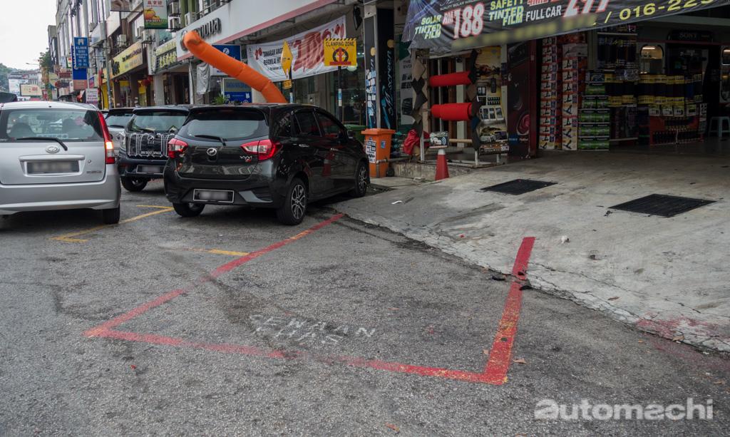 小知识:保留停车格 Reserved Parking 知多少?