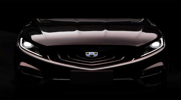 原厂释出预告, Geely Borui GT 即将登场!