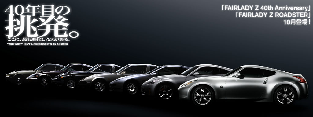 All New Nissan Fairlady 将搭载 Mercedes-Benz 引擎?