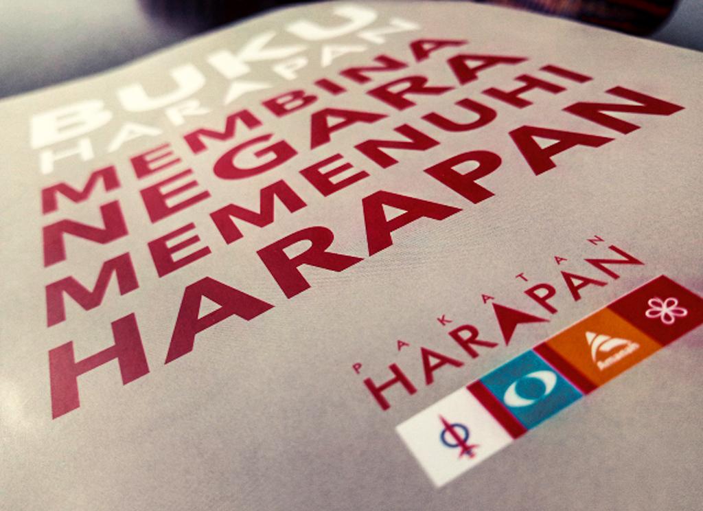 Pakatan Harapan 竞选宣言:第一次购车可获消费税折扣?