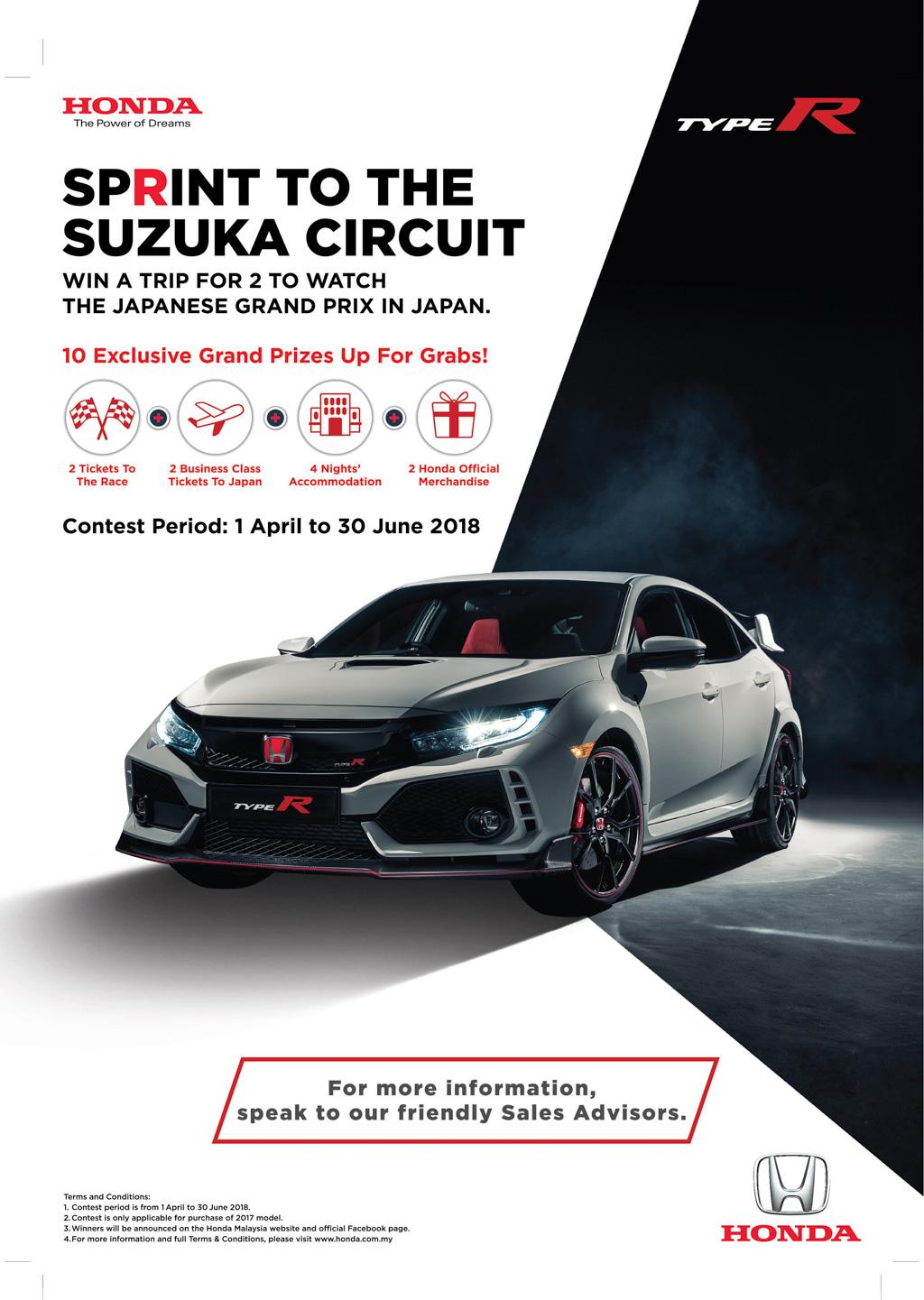 Honda Civic Type R 独家好康,赢取前往日本观赏F1赛事机会!