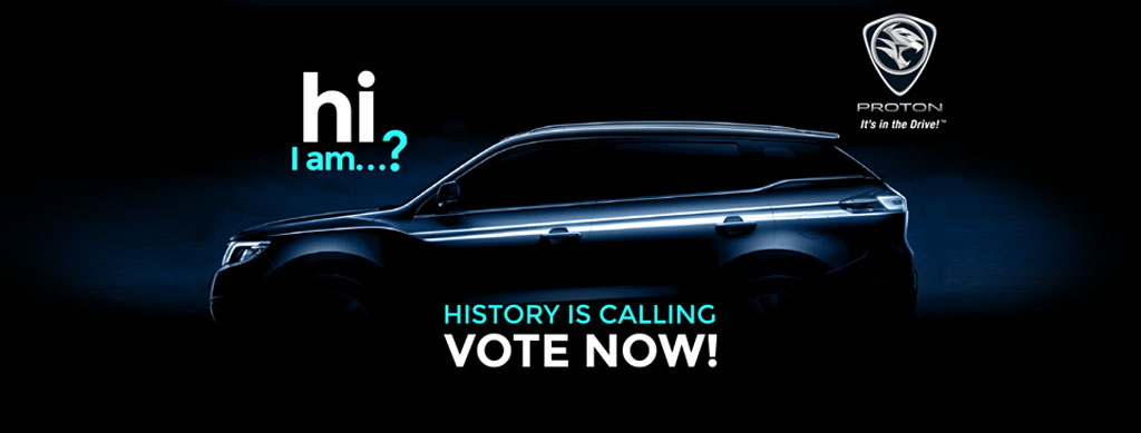 2018 Proton SUV 名称投选活动正式展开!