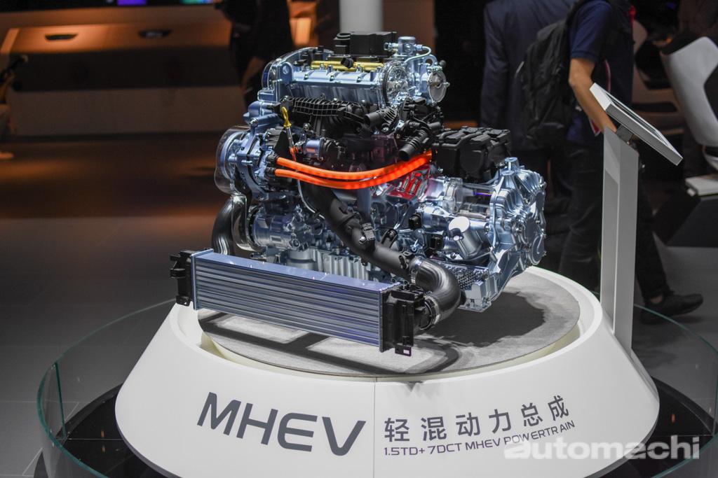 北京车展: Geely Borui GE 全球首发,全新 PHEV 技术上身!
