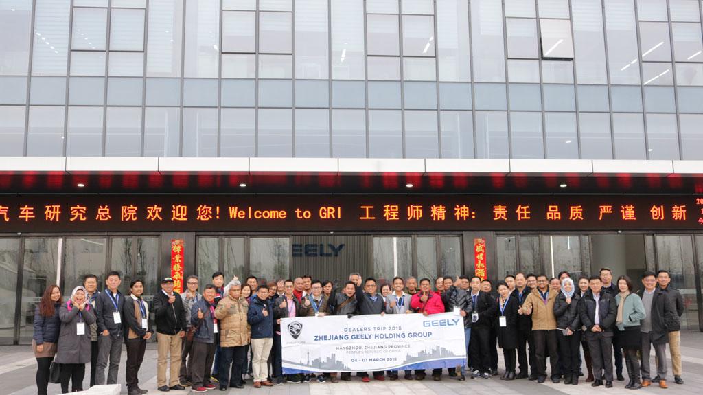 Proton 代表团参观 Geely 杭州湾研发中心!