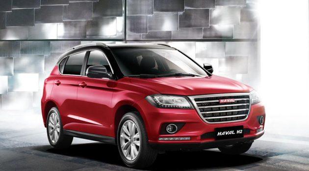 大马市场超值新车: Haval H2 CKD
