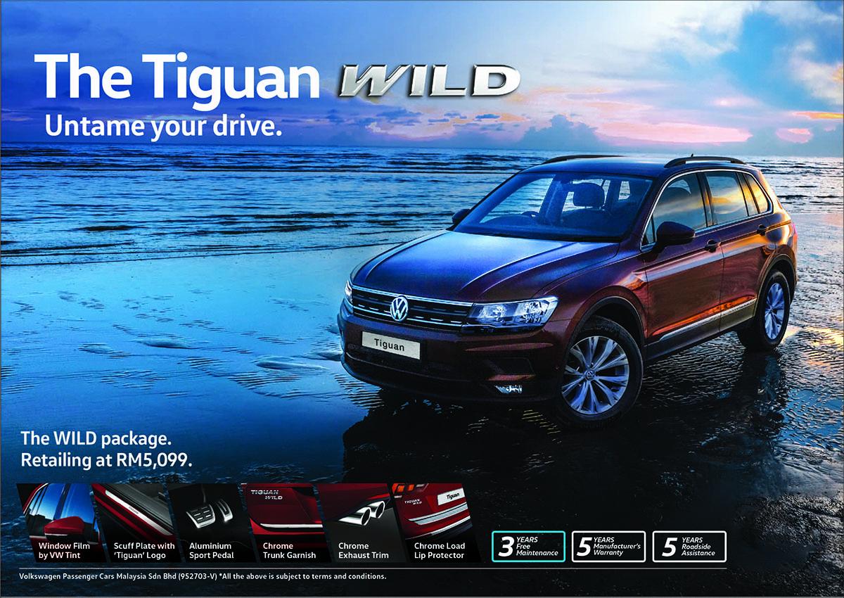 Volkswagen Tiguan Comfortline 推出 Wild 套件,售价RM 5,099