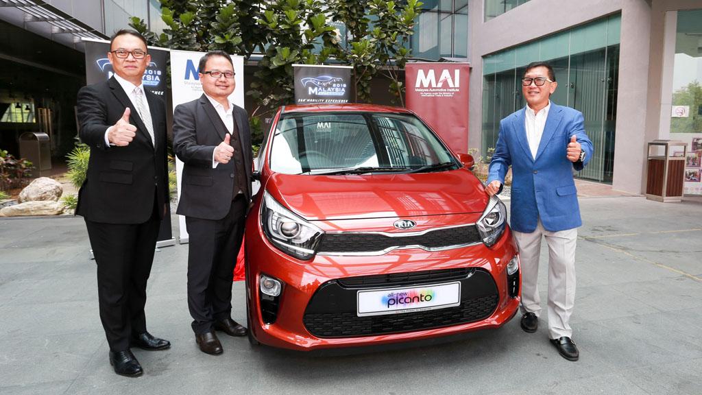 2018 Malaysia Auto Show 将带给你更好的体验!