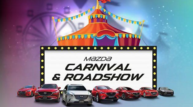 Mazda Malaysia 周末嘉年华开跑,一系列促销活动与优惠等着你!