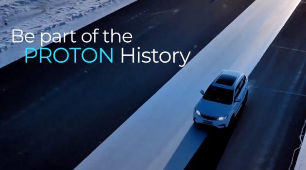 Proton SUV 细节公布,史上最强国产车!