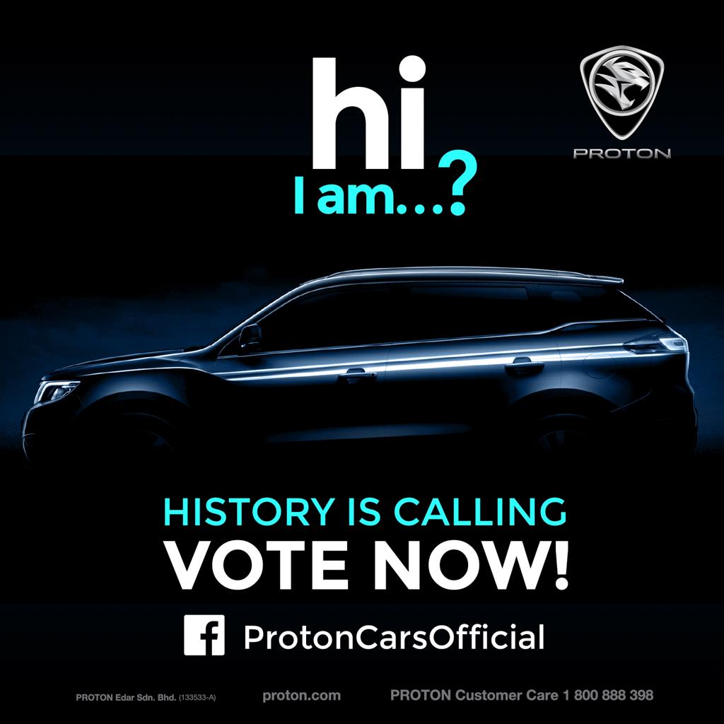 参与 Proton SUV 命名活动,赢取总值超过 RM 100,000 奖金!