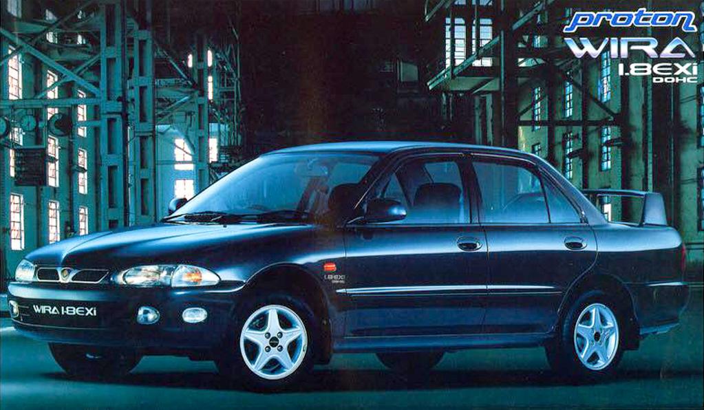 国产车知多少:限量版英雄, Proton Wira C99 !