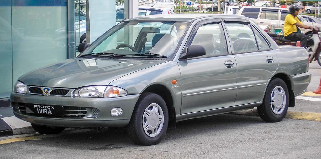 经典车款回顾: Proton Wira 一代国民房车!