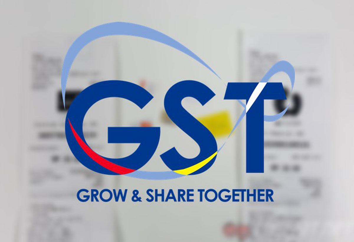 政府宣布从6月1号起正式将 GST 降低至0!