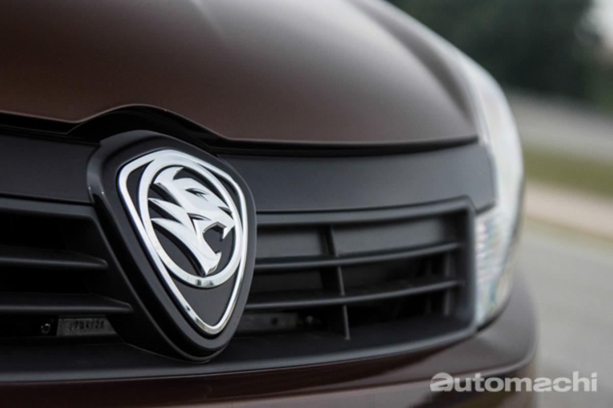 Proton 宣布多项政策应对 GST 调降!
